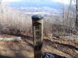 長者が岳2015-1-18 073