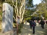 2015-2-15速玉・神倉神社~高野峠 141