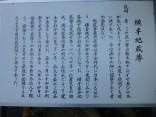 2015-2-14七里御浜~新宮 069