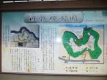 2015-2-15速玉・神倉神社~高野峠 172