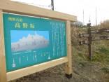 2015-2-15速玉・神倉神社~高野峠 301