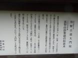 那智の滝2015-4-4.5 313