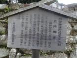 那智の滝2015-4-4.5 267