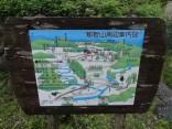 那智の滝2015-4-4.5 289