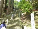 山2015-4-18鳳来寺 339