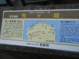 那智の滝2015-4-4.5 423