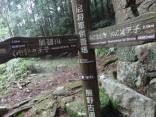 那智の滝2015-4-4.5 255