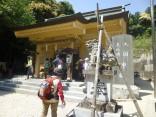 2015-5-10尾張富士・本宮山 151