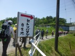 2015-5-10尾張富士・本宮山 094