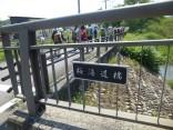 2015-5-10尾張富士・本宮山 021
