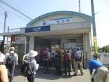 2015-5-10尾張富士・本宮山 166