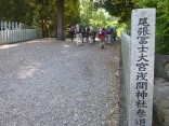 2015-5-10尾張富士・本宮山 031