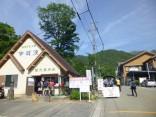 2015-5-17竜ヶ岳 001