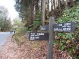 2015-11-29南木曽・中仙道 062