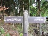 2015-11-29南木曽・中仙道 040