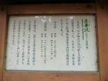 2015-11-29南木曽・中仙道 071