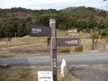 2015-11-29南木曽・中仙道 047