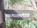2015-11-29南木曽・中仙道 147