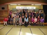 2015-12-20砥神山・忘年会 118