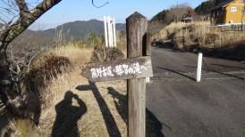 2016-2-20~22大雲取り 154