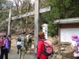 2016-3-13朝熊山 035