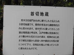 2016-5-15奈良・春日山 074