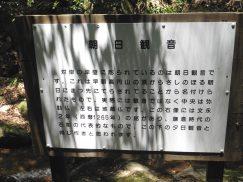 2016-5-15奈良・春日山 051