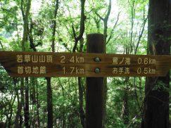 2016-5-15奈良・春日山 126