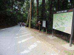 2016-5-15奈良・春日山 098