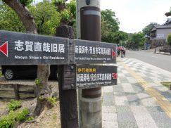 2016-5-15奈良・春日山 007