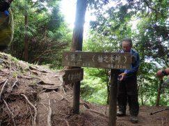 錫杖ヶ岳 057