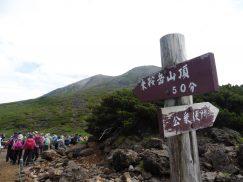 乗鞍岳2016-7-30 059