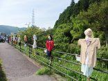8-11キツネノカミソリ・夏焼山 003