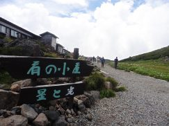 乗鞍岳2016-7-30 058