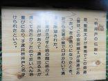 宮路山・五井山2016-09-04 102