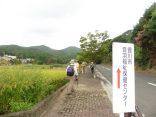 宮路山・五井山2016-09-04 011